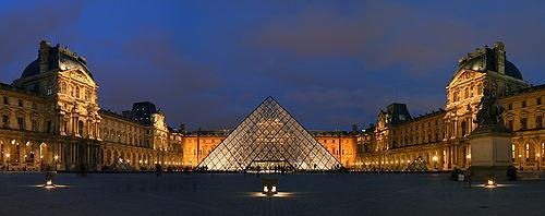 Путешествие в Париж за 500 евро