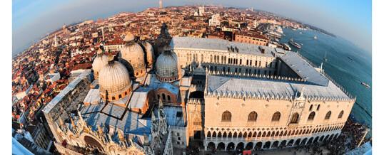 Площадь Святого Марка в Венеции. Туристу на заметку.