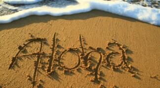 Пляжный отдых в октябре за границей