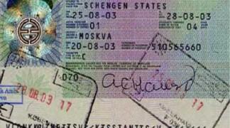 Виза в Чехию теперь дешевле!