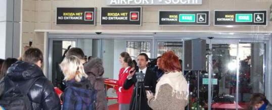 В аэропорт Сочи открылось движение электропоездов
