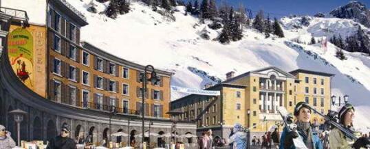 Отели Swissôtel — физкультуру и спорт в каждый номер гостиниц
