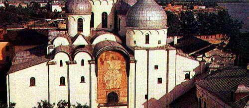 Путешествие в Новгород Великий