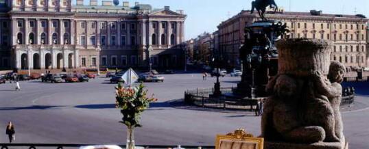 Забронировать отель в Санкт-Петербурге