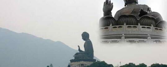 Статуя Будды в Гонконге на острове Лантау
