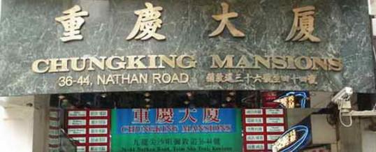 160 хостелов Гонконга в одном здании! Вы когда-нибудь видели такое?