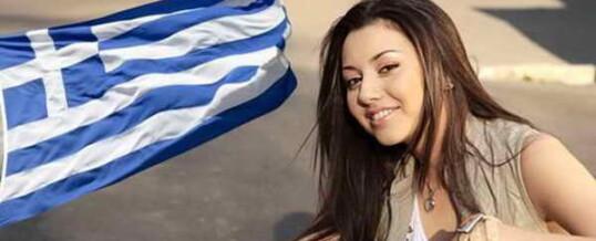Поездка в Грецию стала доступнее