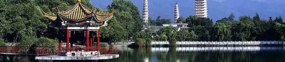 Где в Китае лучше отдыхать