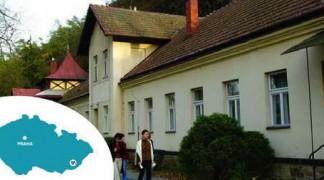 Костелец-у-Злина — небольшой курорт с богатой историей