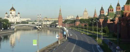 Удобное бронирование отелей онлайн в Москве