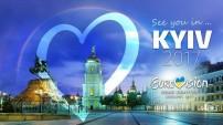 Евровидение в Киеве Чего ждать и где снять номер в отеле?