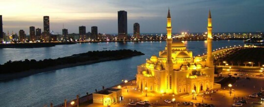 Объединенные Арабские Эмираты. Сказка или быль?