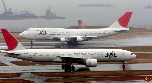 Перелет в Японию, Японские Авиалинии