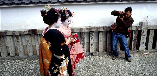 Японское женское кимоно от отеля Hyatt Regency