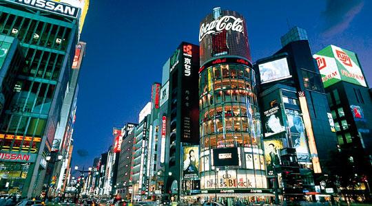 Район Токио Гинза
