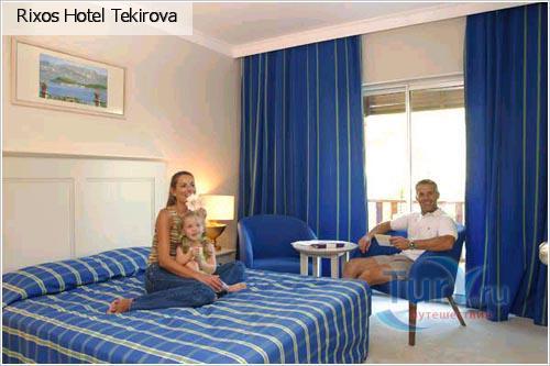 Rixos Hotel Tekirova