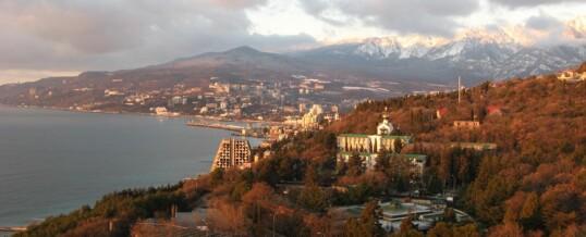 Летний отдых на ЮБК – Южном Берегу Крыма.