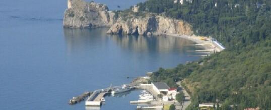 Артек, Крым. Несколько слов о чудесной местности на Южном берегу Крыма
