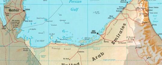 Арабские эмираты – отдых в арабской сказке