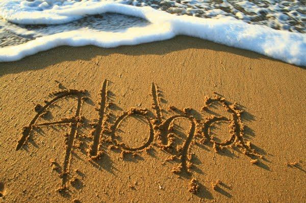 Пляжи Гавайев