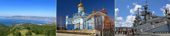 Путешествие по городу Новороссийску