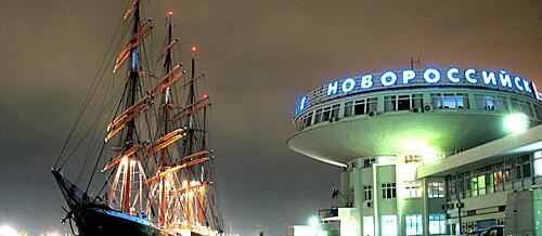 Город Новороссийск.Путешествие по Черноморским курортам России