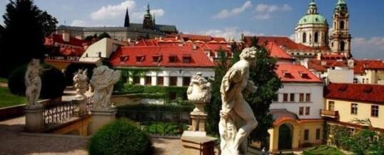 Поездка в Прагу. Мала Страна – самый аристократический район Праги