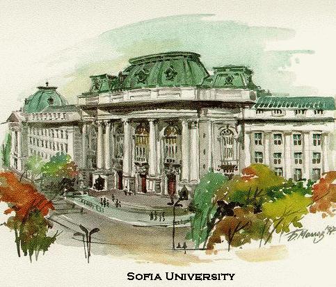 Софийский университет