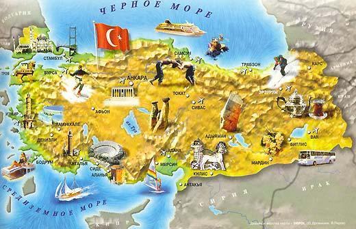 Турецкий туризм
