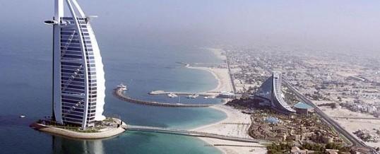 Дубай, ОАЭ Впечатления русского туриста