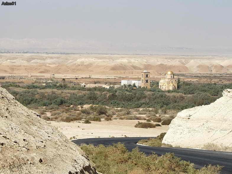 Место Крещения Иисуса Христа в Иордании