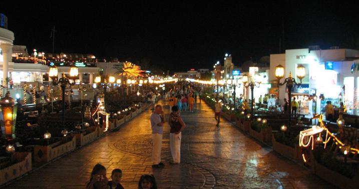 Улица Наама-Бей, Египет