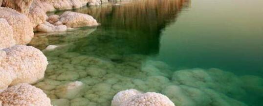 Выбирайте отели мертвого моря в