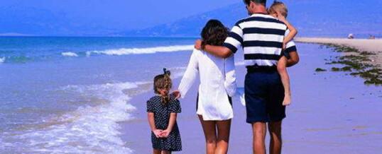 Где взять деньги на отдых в отпуске