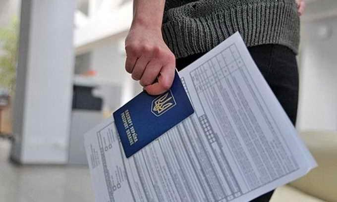 Список документов для получения визы
