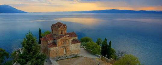 Македония. Безвизовый въезд на ближайший год