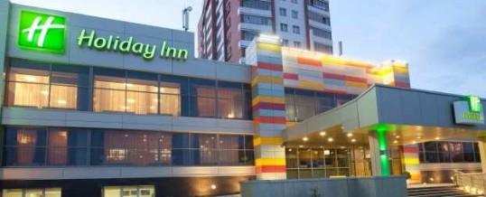 Отель Холидей Инн Риверсайд в Челябинске