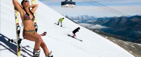 Горные лыжи не в сезон