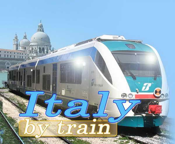 Из Милана в Венецию поездом