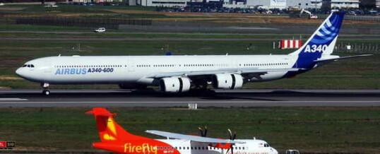 В Таиланде скоро появится новый аэропорт