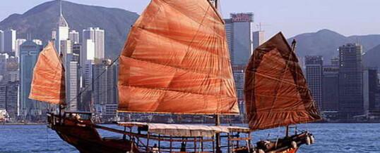 Морская прогулка на джонке по гавани Виктория, Гонконг