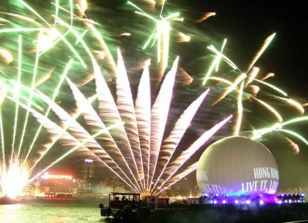Лазерное шоу Гонконга