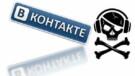 Турция запретила «ВКонтакте»