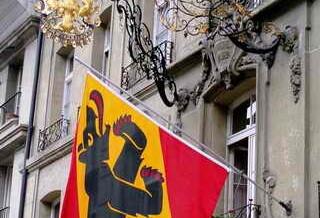 Медведь на флаге — история и особенности швейцарского Берна