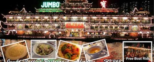 Впечатление от ресторана Джамбо в Гонконге — Десерт из ласточкиных гнезд — отстой полный!!!