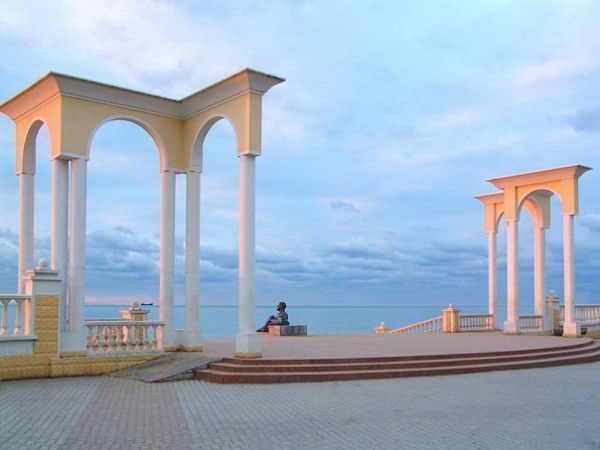 Курорт Евпатория