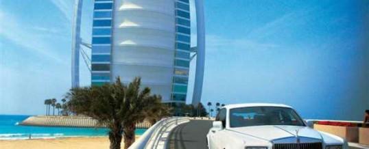 Отдых в Дубаи «обычного миллионера» (Начало)