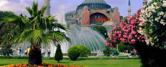 Стамбул, Турция — главный город страны