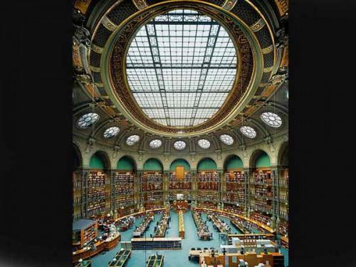 Общественная библиотека Парижа
