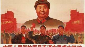Жизнь и работа в Китае